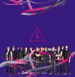 Би-2 - #16 Плюс (2 cd) (2014)