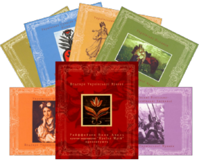 Сборник - Шедеври української музики (6 cd) (deluxe edition)