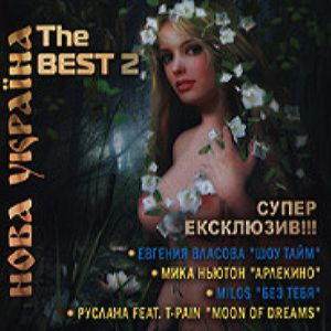 Нова Украiна - The Best 2