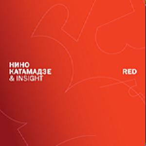 Нино Катамадзе & Insight - Red /Cd+Dvd/ (Digi-Pack)