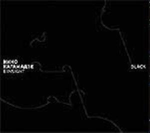 Нино Катамадзе & Insight - Black