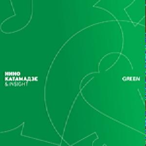 Нино Катамадзе & Insight - Green