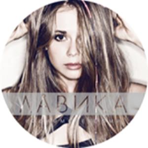 Лавика - Коснёмся Губами (Vinyl)
