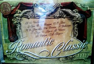 Романтическая Классика - Подарочное Издание - 12 CD