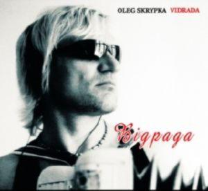 ВВ (Скрипка Олег) - Відрада (Vinyl Lp)