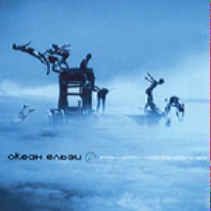 Океан Ельзи- Янанебiбув (Digi-Pack)