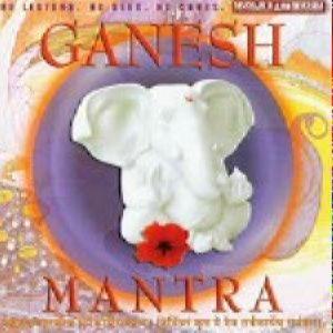 Authentic Mantra - Ganesh Mantra
