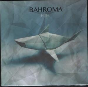 BAHROMA - ИПИ (2015) (EP)