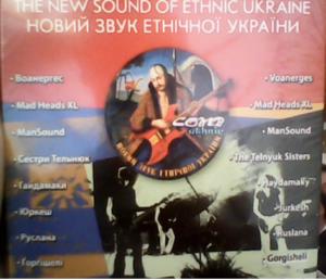 BEST UKRAINIAN ETHNIC MUSICIANS - 10 CD BOX