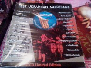 BEST UKRAINIAN JAZZ MUSICIANS - 10 CD BOX