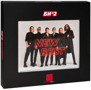БИ-2 - New Best (2CD,DigiPack) (2020)