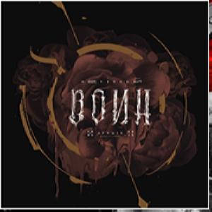 Би-2 - Нечётный Воин. Лучшее 2005-2015 (2 CD)