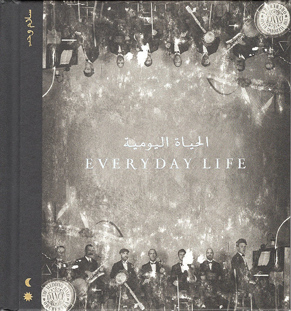 Coldplay - Everyday Life (2019) (Import)
