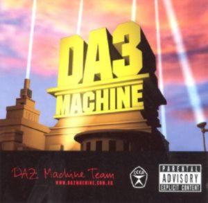 DAZ Machine - Мое имя