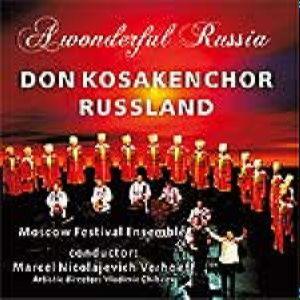 DON KOSAKENCHOR RUSSLAND (Хор Донских Казаков) - A WONDERFUL RUS