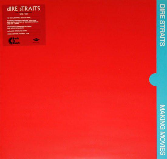 Dire Straits - Making Movies (Vinyl, LP)