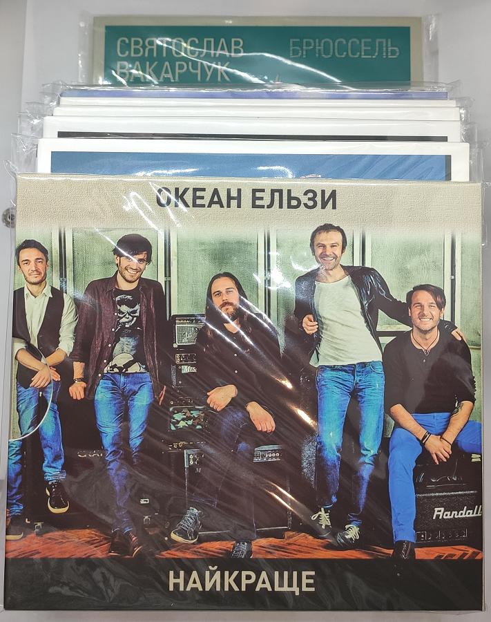 "Дискографія гурту ""Океан Ельзи"" (12CD)"
