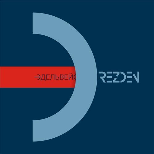 Drezden - Эдельвейс (2019)