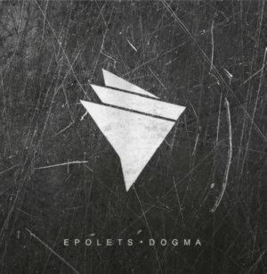 Epolets - Догма (2014)