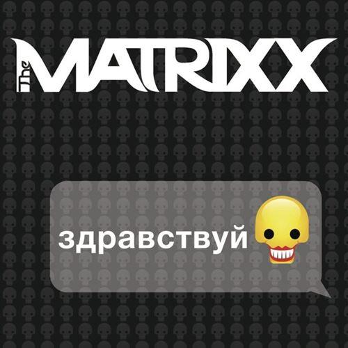 Глеб Самойлоff & The Matrixx - Здравствуй (2017) (Import)