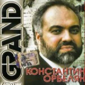Grand collection - Орбелян Константин