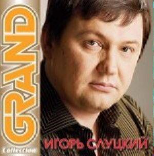 Grand collection - Слуцкий Игорь