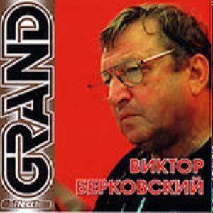 Grand collection - Виктор Берковский