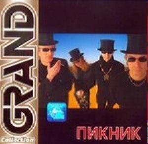 Grand collection - Пикник