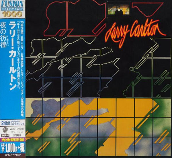 Larry Carlton - Larry Carlton (Limited, Remastered)(Import)