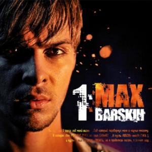Max Barskih - 1