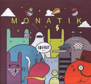 Monatik - Звучит (Vinyl, LP) (2017)
