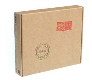 Мумий Тролль - Пиратские Копии (2015) (2 CD, Box)