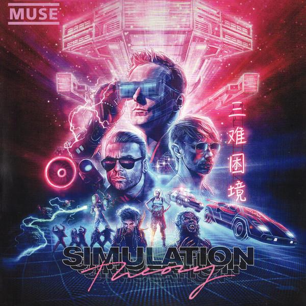 Muse - Simulation Theory (Vinyl, LP)