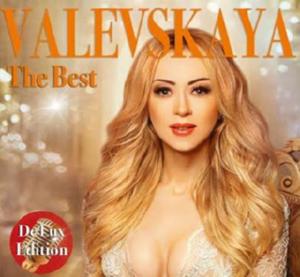 Наталья Валевская - The Best (2015) (digi-pack)