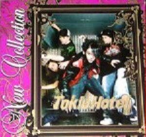 New Collection - Tokio Hotel