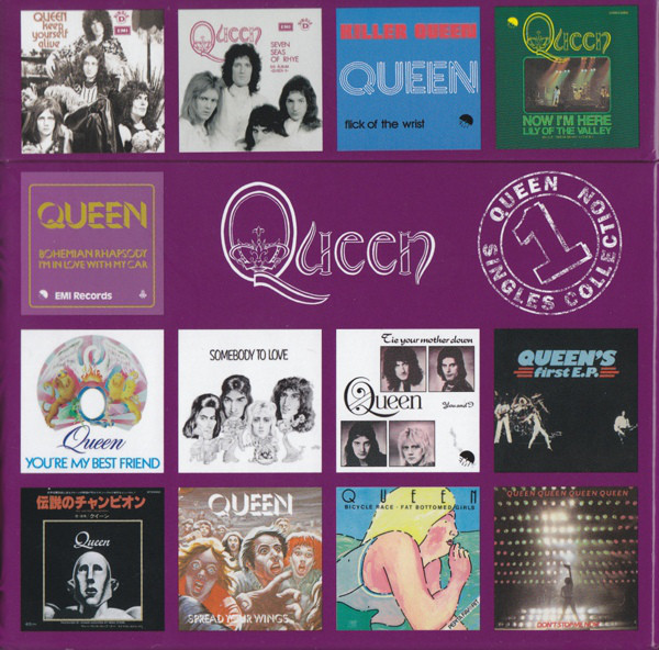 Queen - Singles Collection vol. 1 (13 CD) (Import)