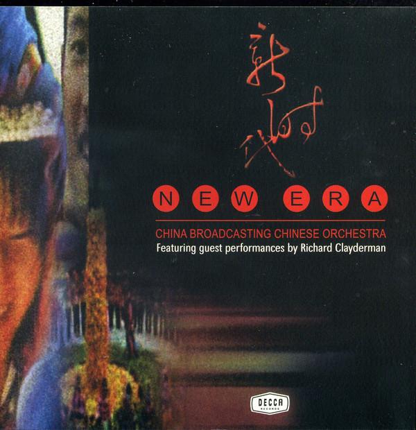Richard Clayderman - New Era (2004) (with China Broadcasting Chi