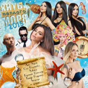 Сборник - Хиты Тёплого Моря (2015)