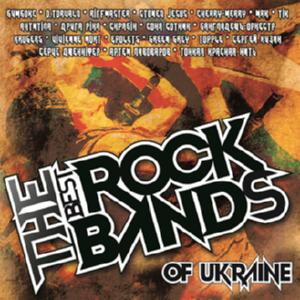 Сборник - The Best Rock Bands Of Ukraine (2015)