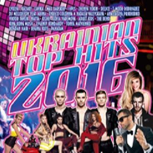 Сборник - Ukrainian Top Hits (2016)