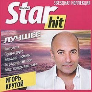 Star Hit (Звездная коллекция) - Крутой Игорь