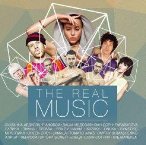 The Real Music - Сборник (2014)