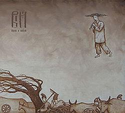 Вій - Йшов я небом (2010)