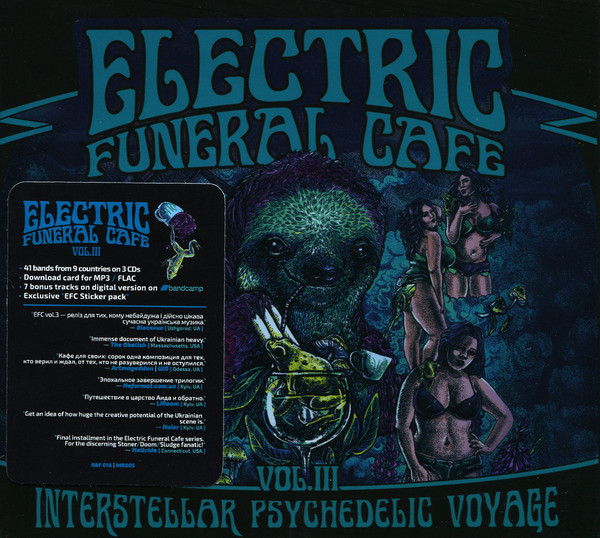 Various - Electric Funeral Cafe Vol.III Interstellar Psychedelic